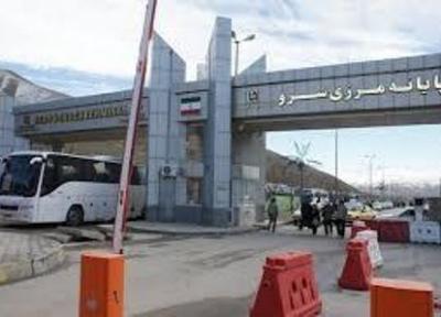 دردسر ساز شدن عبورهای غیرمجاز از دروازه ورود ایران به اروپا