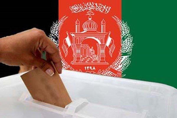 زمان برگزاری انتخابات ریاست جمهوری افغانستان اعلام شد