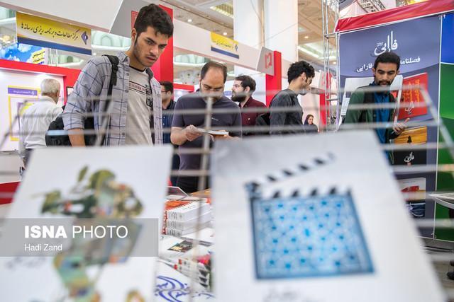 سهم هر تهرانی از بودجه فرهنگی فقط 47 تومان است!