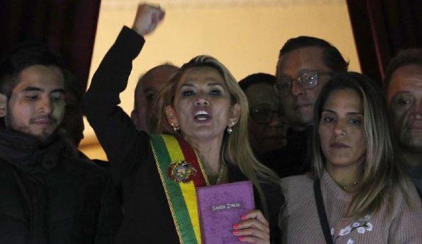 رئیس جمهور موقت بولیوی: رئیس جمهور مستعفی می تواند به کشور بازگردد