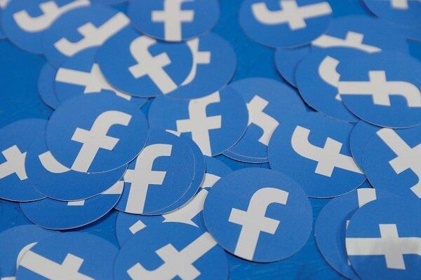 فیس بوک به پناهگاه مجرمان تبدیل شده است