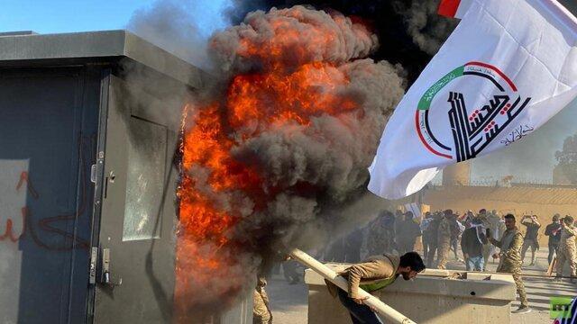 حمله به سفارت آمریکا در بغداد و آتش سوزی در آن