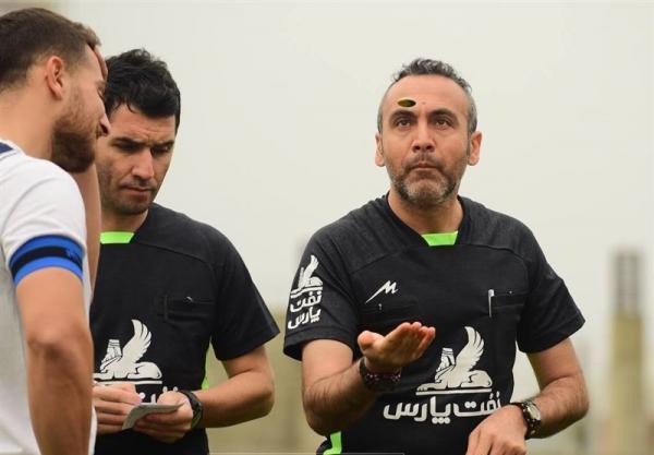 اعلام اسامی داوران هفته بیست ویکم لیگ دسته اول فوتبال